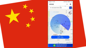 Überwachung per WeChat © China Daily / Wikipedia