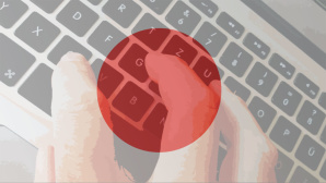 Japan: Hacker©COMPUTER BILD / Manuel Bauer