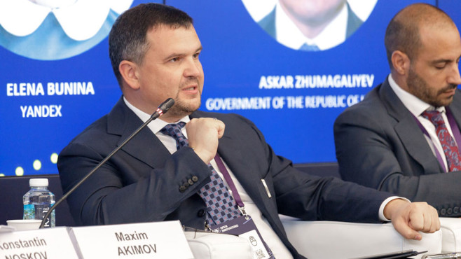 Maxim Akimov © Analytical Center for the Government of the Russian Federation