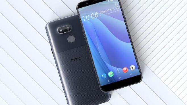 HTC Desire 12S©HTC