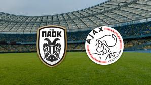 PAOK Thessaloniki gegen Ajax Amsterdam©PAOK Thessaloniki, Ajax Amsterdam