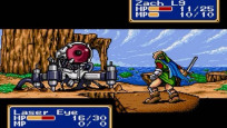 Shining Force © Sega