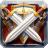 Icon - Albion Online