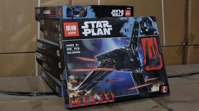 Lego-Fälschung©mp.weixin.qq.com