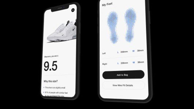 Nike App©Nike