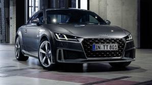 Audi TT©Audi