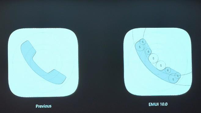 Neues Telefonicon EMUI 10©COMPUTER BILD / Michael Huch