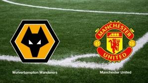 Wolverhampton vs. Manu©Wolverhampton, ManU