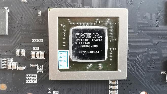 Fake-GPU©COMPUTER BILD