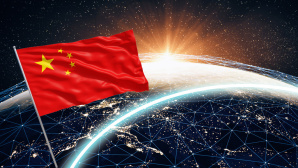 VPN für China © iStock.com/BeeBright