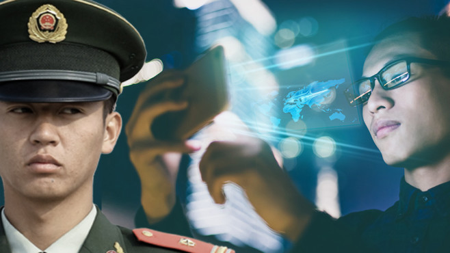 VPN für China: Ist das strafbar?©iStock.com/Mingirov
