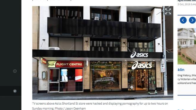 Asics Store©nzherald.co.nz