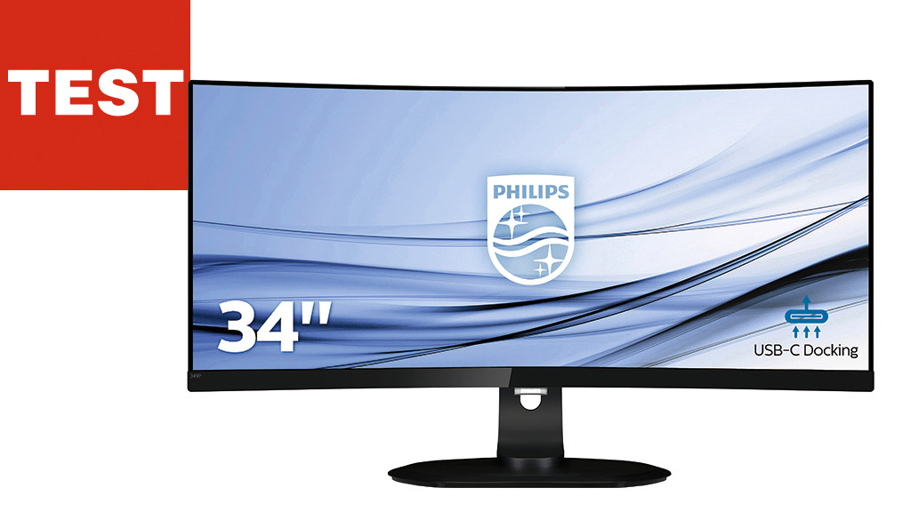 Philips 349P7FUBEB im Test © Philips