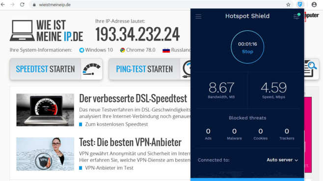 Hotspot Shield Free VPN für Chrome©COMPUTER BILD