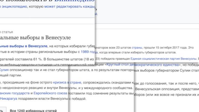 Wikipedia©Wikipedia