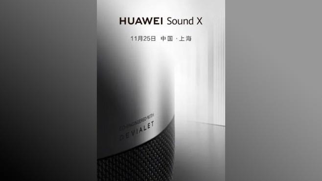 Huawei Sound X©Huawei