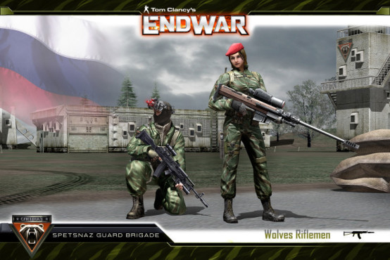 Strategiespiel Tom Clancy's Endwar: Brigade