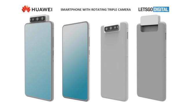 Huawei Patent©WIPO Global Design Database