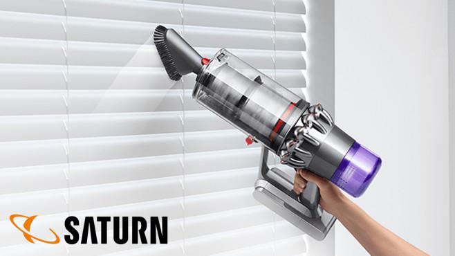 Bei Saturn: Akku-Staubsauger von Dyson im Preis reduziert©Saturn, Dyson