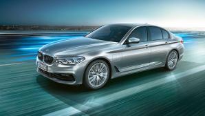 BMW 5er Hybrid©BMW