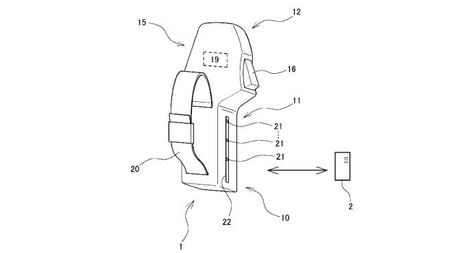 PSVR Patent: Controller©Sony / patentscope.wipo.int
