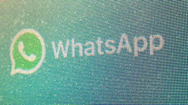 WhatsApp©COMPUTER BILD / WhatsApp