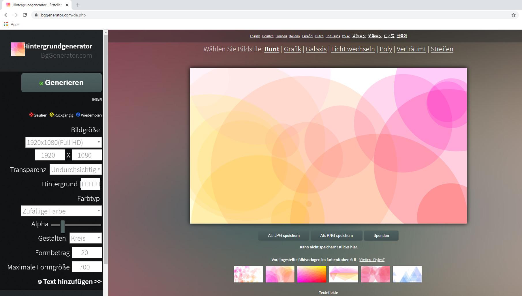 Screenshot 1 - Background Generator