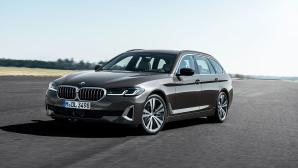 BMW 5er©BMW