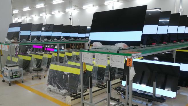 LG kalibriert im Werk die TV-Displays©LG Display