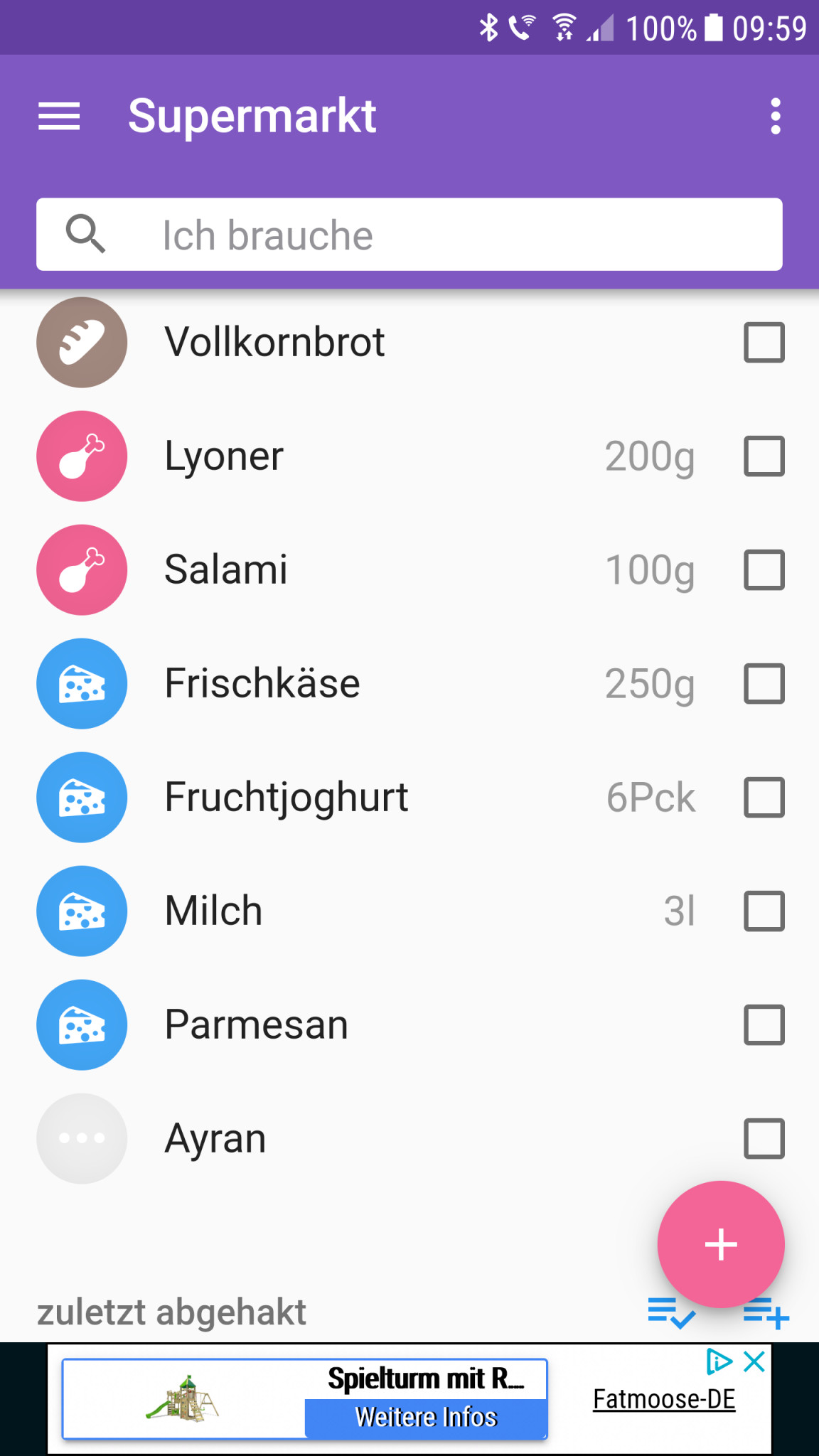 Screenshot 1 - Die Einkaufsliste (Android-App)