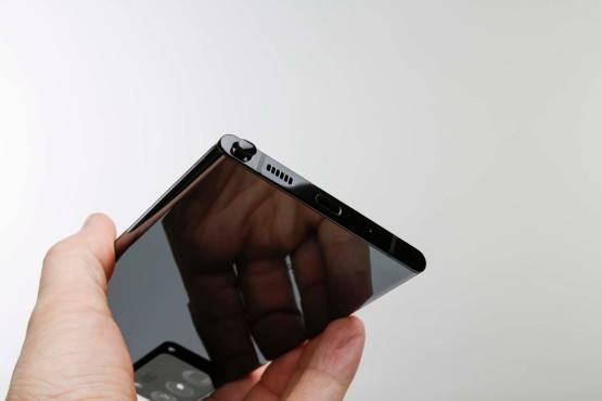 Samsung Galaxy Note 20 Ultra©COMPUTER BILD