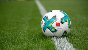 Fu�ball mit Bundesliga-Logo©DFL