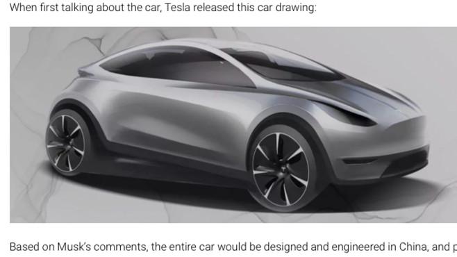 Tesla: Konzept-Design©Tesla