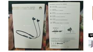 Huawei FreeLace Pro©Huawei / Weibo / gizmochina.com