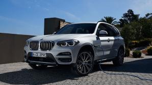 BMW: Plug-in-Hybrid©BMW