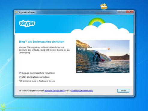 Bing als Suchmaschine ©COMPUTER BILD