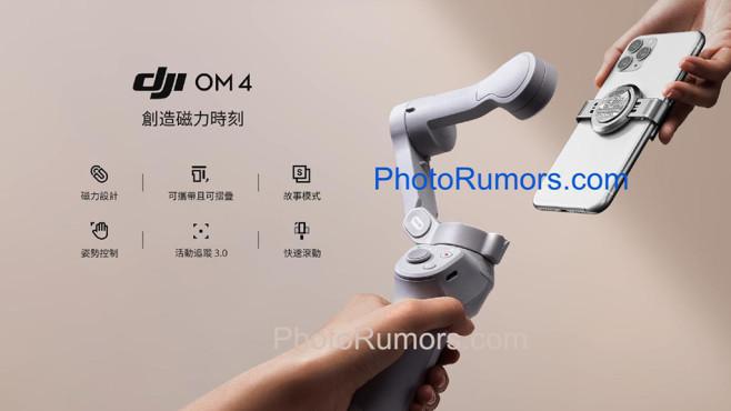 DJI Osmo Mobile 4©Photo Rumors
