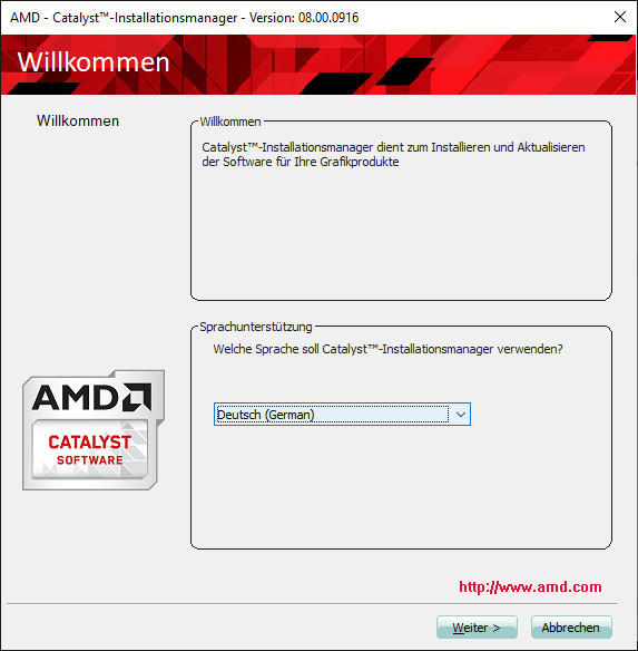 Screenshot 1 - AMD Catalyst Software Suite (32 Bit)