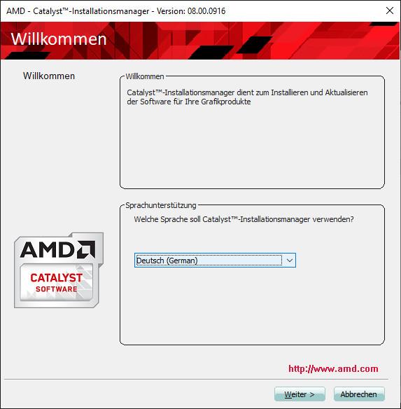 Screenshot 1 - AMD Catalyst Software Suite (64 Bit)