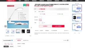 In China bereits im Handel erh�ltlich©COMPUTER BILD