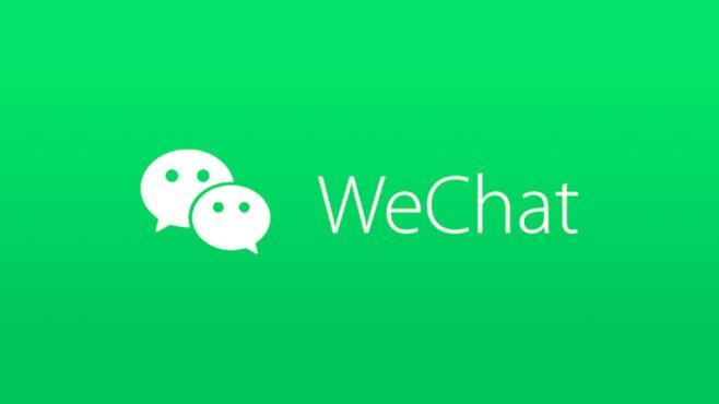 WeChat©Tencent