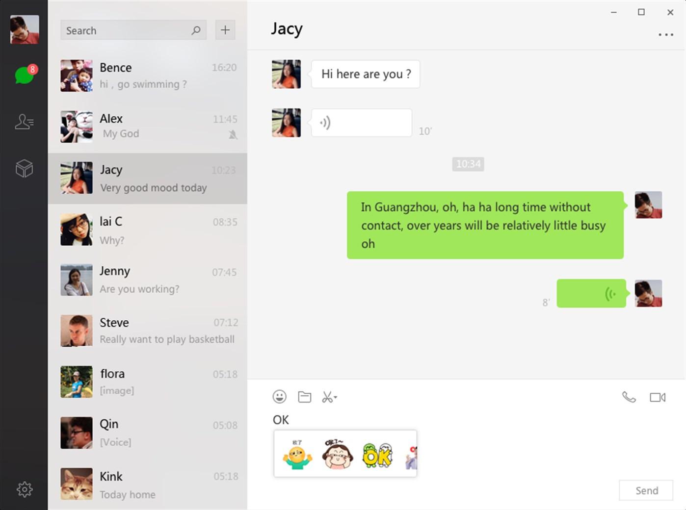 Screenshot 1 - WeChat für PC