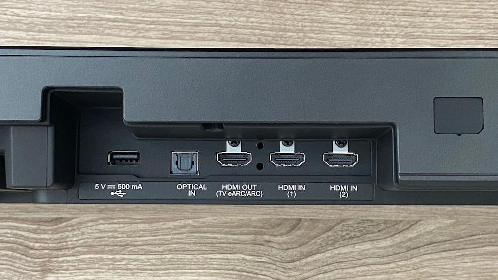 Die LG DSN11RG bietet mit zwei HDMI-Eingängen und einem HDMI-Ausgang sowie einem optischen Digitaleingang reichlich Anschlüsse.