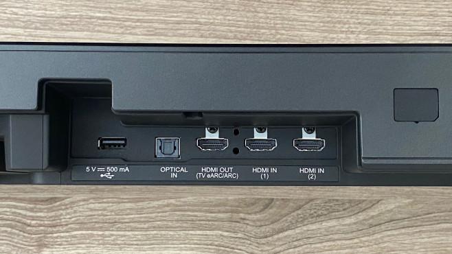 Die LG DSN11RG bietet mit zwei HDMI-Eingängen und einem HDMI-Ausgang sowie einem optischen Digitaleingang reichlich Anschlüsse.©COMPUTER BILD