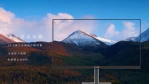 24-Zoll-Monitor von Huawei©Huawei