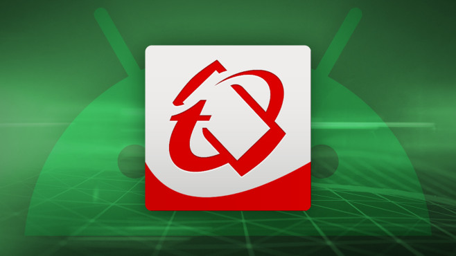 Trend Micro Mobile Security © Android, iStock.com/blackdovfx