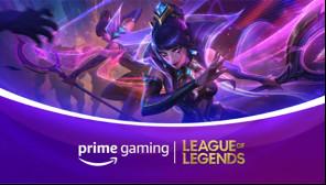 Prime Gaming LoL League of Legends©Amazon