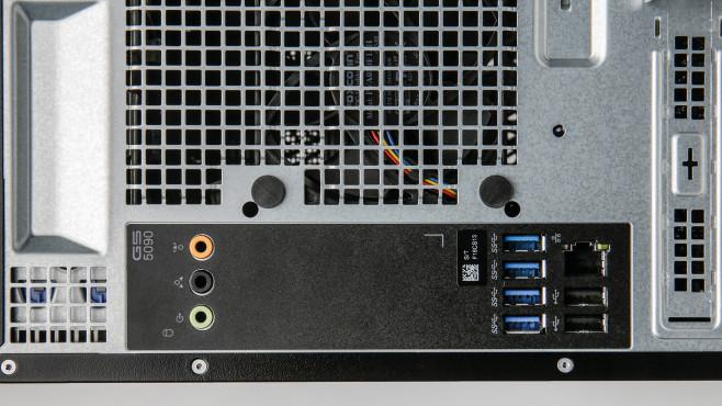 Dell Inspiron G5 USB-Anschlüsse©COMPUTER BILD