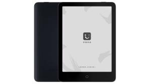 Xiaomi Mi Reader Pro©Xiaomi