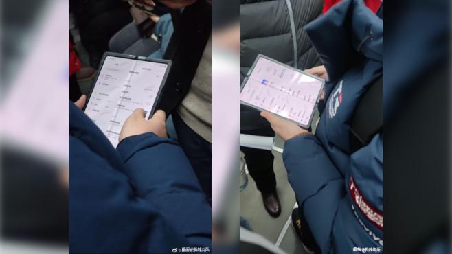 Xiaomi: Falt-Smartphone in freier Wildbahn gesichtet So soll es aussehen: Xiaomis kommendes Falt-Smartphone. (Quelle: )©Xiaomi, MyDrivers